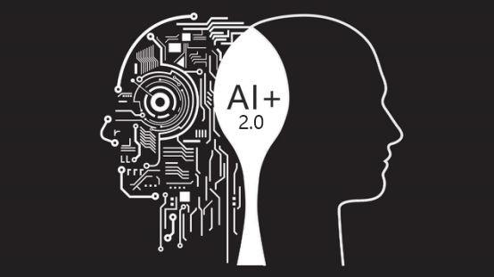 人工智能走向2.0时代的五大特征已显现