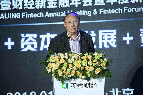 上海交大费方域:真正的监管落地需要Regtech的存在