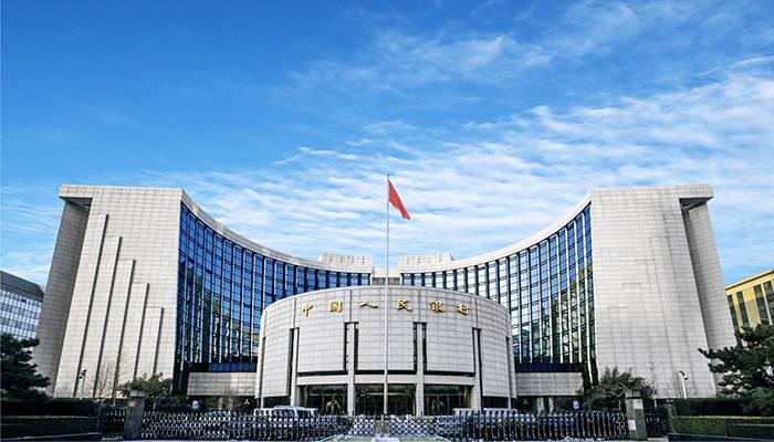 央行:所有银行年底前应实现远程视频柜员机等手段开立II、III类账户