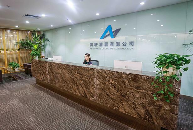 网联官网悄然上线,328家银行、87家支付机构接入
