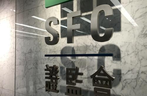 """香港证监会:无牌照的交易所不得买卖""""证券""""类加密货币"""