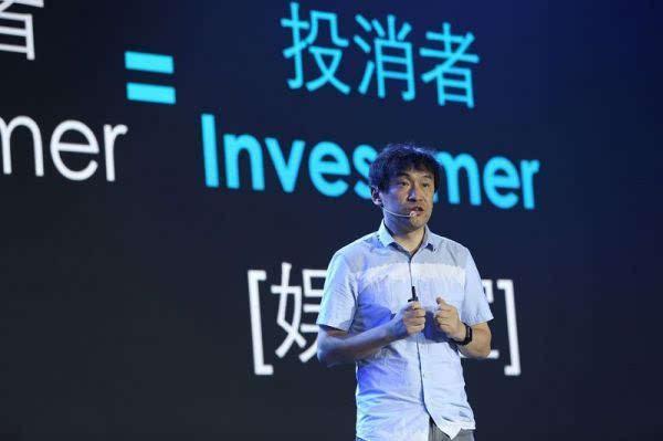 蚂蚁金服陈龙:论金融进化之道