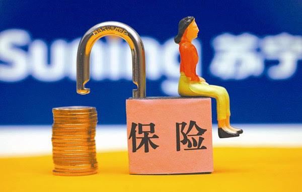 """严监管成资本过滤网:险企股东将迎""""优胜劣汰"""""""