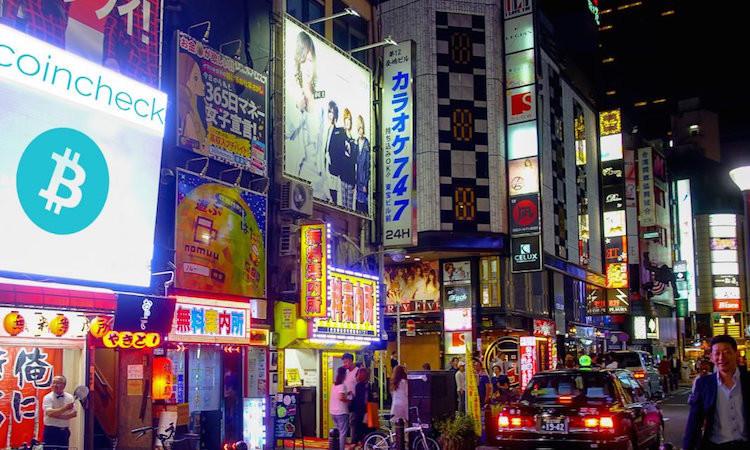 传日本金融厅将处罚多个加密数字货币交易所
