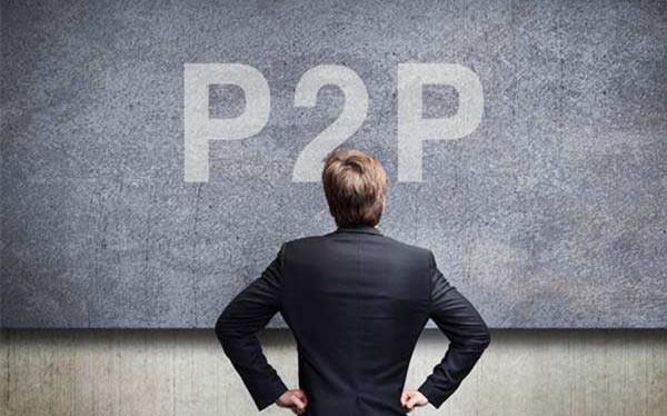 """P2P备案,是否因历史遗留""""大标""""一票否决?"""