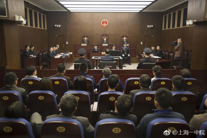 安邦原董事长吴小晖案庭审实录:被指控实际骗取652.48亿