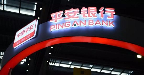"""汽车金融、线上小贷、信用卡""""三箭齐发""""!平安银行消金业务曝光"""