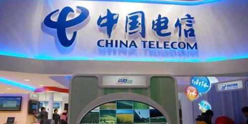 中国电信进军保险业,电讯巨头鏖战互金