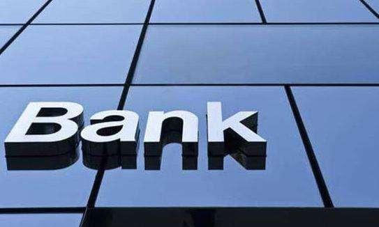 """银行网点缩编,只因金融科技""""武装到牙齿"""""""