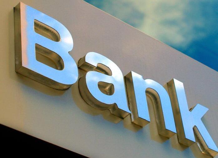 农行、招行先后成立普惠金融部 为推数字银行试水区块链