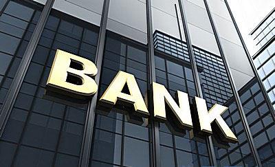 重庆银行2017年报:零售贷款占比35.3%,个人消费贷款同比增长319.3%