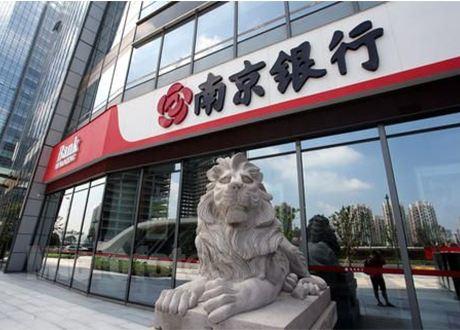 多家银行启动数字金融事业部改革!南京银行推行全行数字化转型