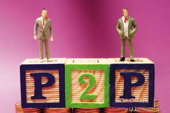 P2P备案大限催生外包生意:有公司叫板200万40天包过