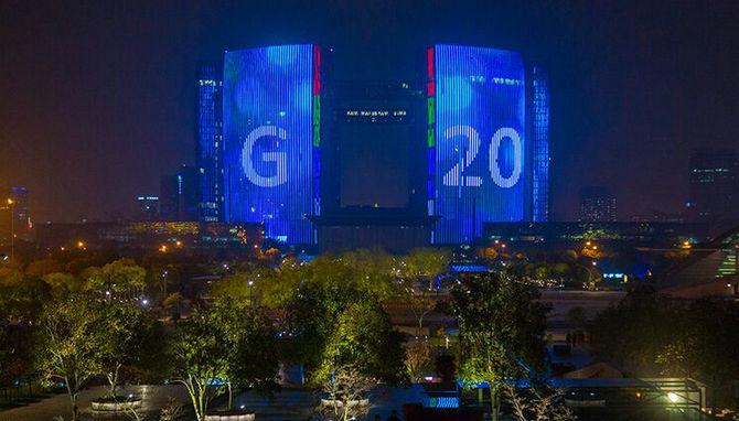 """""""G20审判""""曝光:草案称数字资产缺乏主权货币特质"""