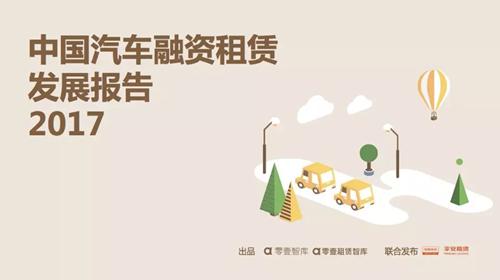 告别黄金十年 中国汽车行业路向何方?