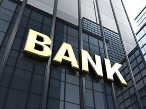 银行代销保险手续费探秘:农行4.11% 招行5.97%