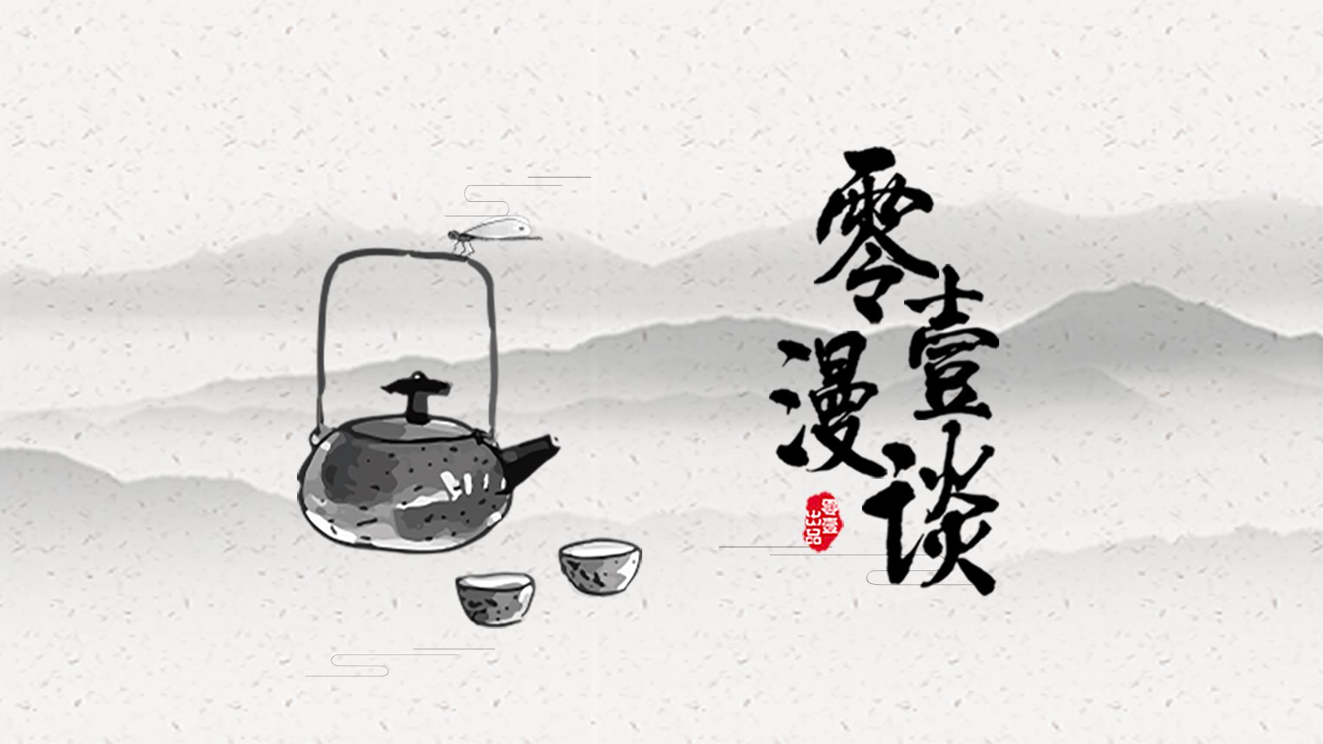 零壹漫谈:孟召兵:个性化定制服务引领新零售