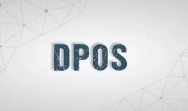 火币矿池参选EOS超级节点