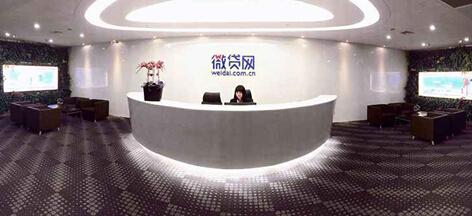 汉鼎宇佑2017年净利8477万元 自营业务收入不及所投资微贷网