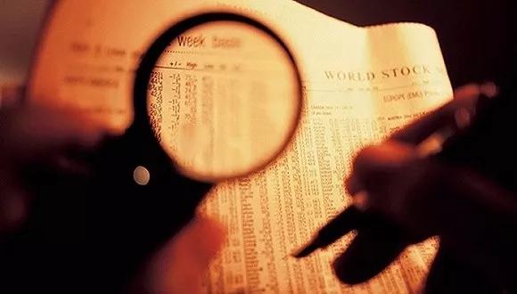 解读《非金融企业投资金融机构监管指导意见》