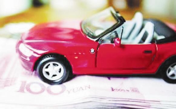 美利金融完成2.39亿B+轮融资,累计协助发放车贷近250亿元