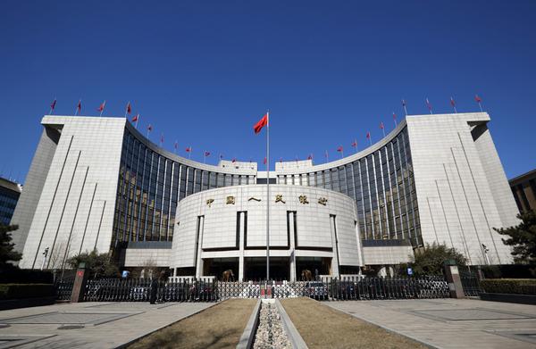 央行下调部分金融机构存款准备金率以置换中期借贷便利