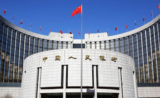 重磅 | 央行等4部委联合发布《非金融企业投资金融机构监管指导意见》