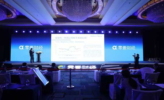 零壹研究院陈小辉发布《重估金融科技:中美金融科技上市公司对比研究》