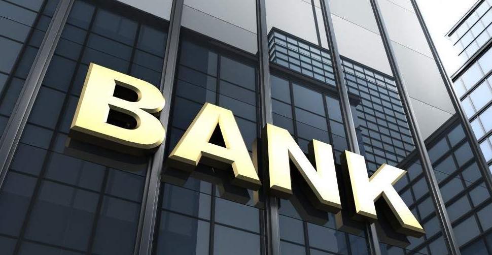 36家上市银行2017年报:5大行日赚26亿 股份行重零售