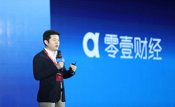 小虫科技CEO时晓杰:区块链可真正落地的两个领域是交易和流通