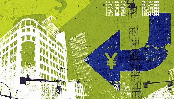 """海关总署:非银行支付机构应提交包括""""互联网支付""""业务的资质证书"""
