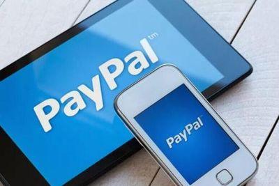 聊一聊PayPal的金融科技收购史