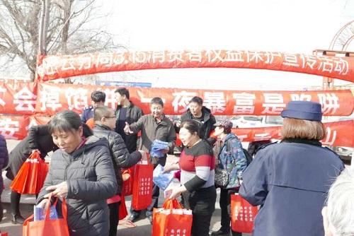 """北京密云溪翁庄丰富农贸市场举行""""打非""""宣教活动"""