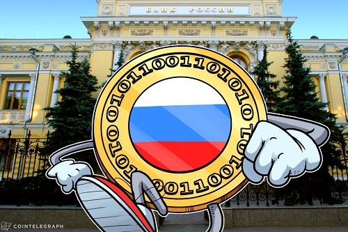 俄罗斯央行:加密资产目前不会对全球金融稳定构成威胁