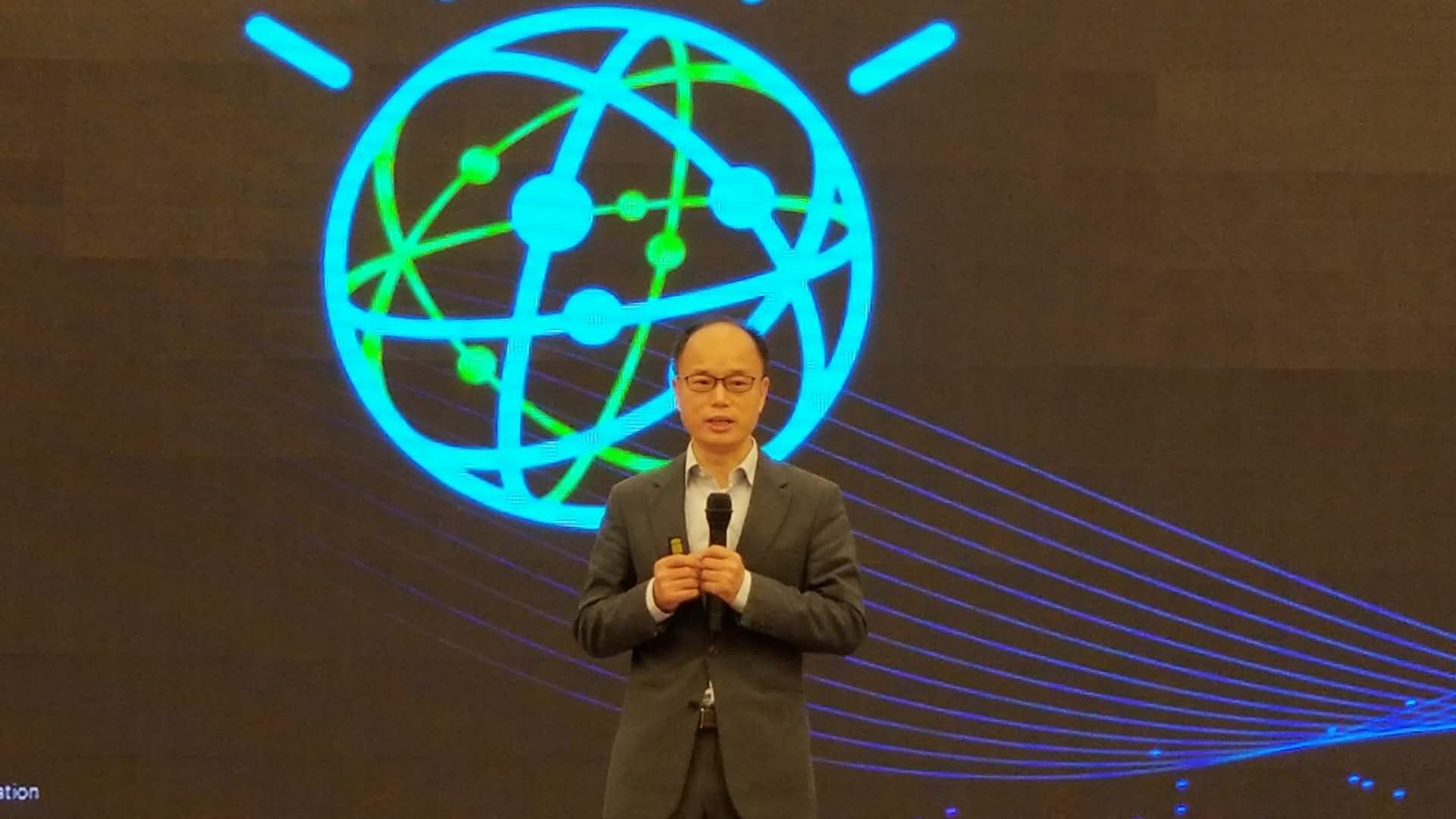 IBM陈文:银行最大的竞争者是同业的锐意创新者