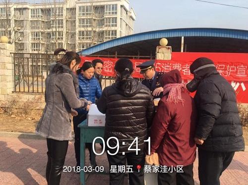"""北京密云蔡家洼小区举办""""打非""""宣教活动"""