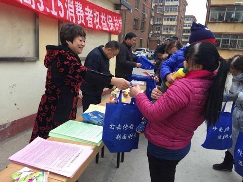 """北京密云区果园街道举办""""打非""""宣教活动"""
