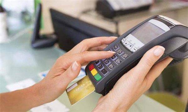 中汇支付收今年第四张央行罚单 频繁被罚或影响评级