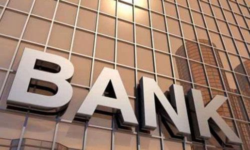 经济学人:银行必须加快适应数字时代转型