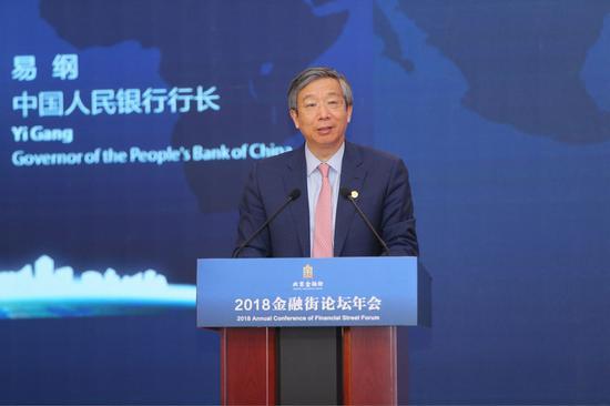 央行行长易纲再次强调:不管外资内资金融业一定要持牌经营!