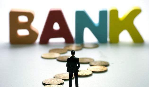 银行区块链应用调查:应用场景低频 效率亟待提高