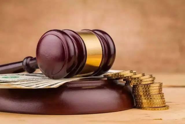 """最高法:网络借贷合同纠纷""""先予仲裁""""人民法院一律不予受理"""