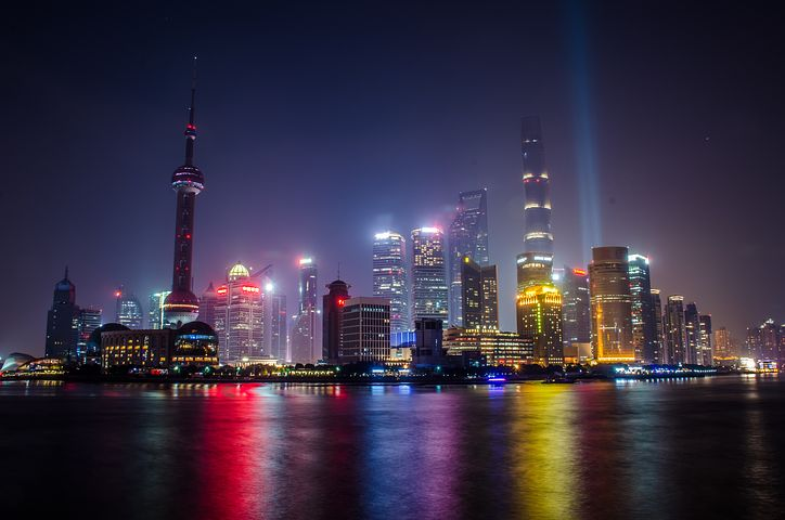 易纲:央行支持上海扩大金融业改革开放 加强金融科技创新