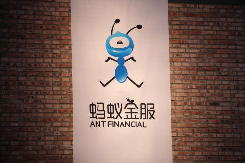 蚂蚁万亿贵不贵:五大业务深度透析