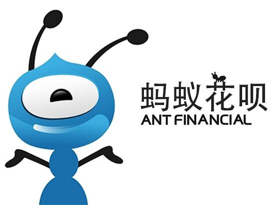 疯狂!3人在蚂蚁花呗套现3.2亿,获利500万,刚刚被抓了
