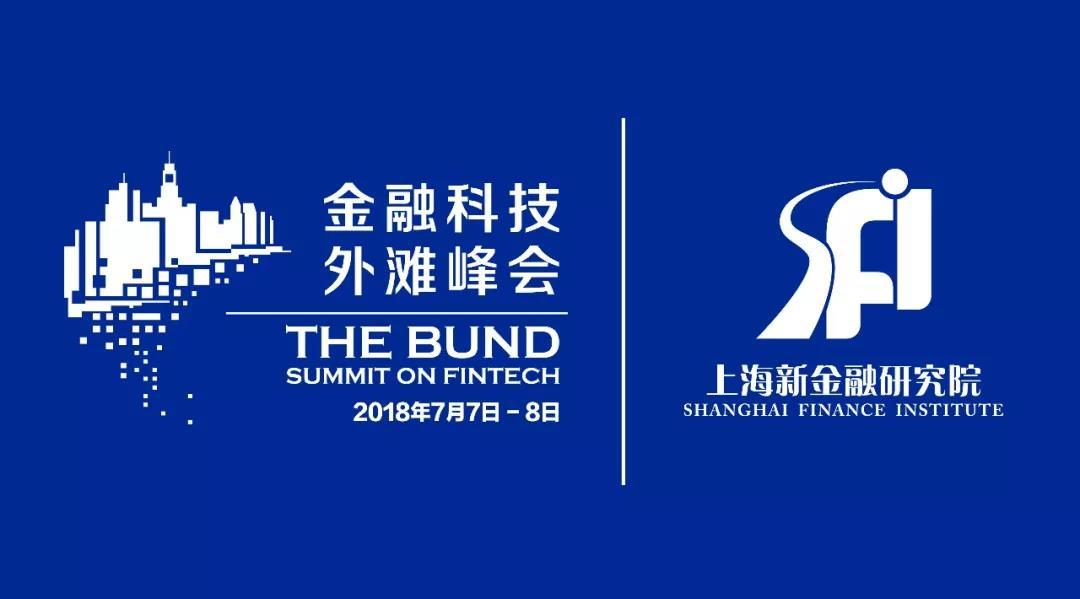 IMF史上首次行业研讨会:金融科技为何能在中国实现快速发展?