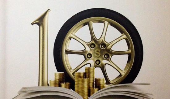携手传统金融机构,在线汽车经销商Auto1进军金融科技市场