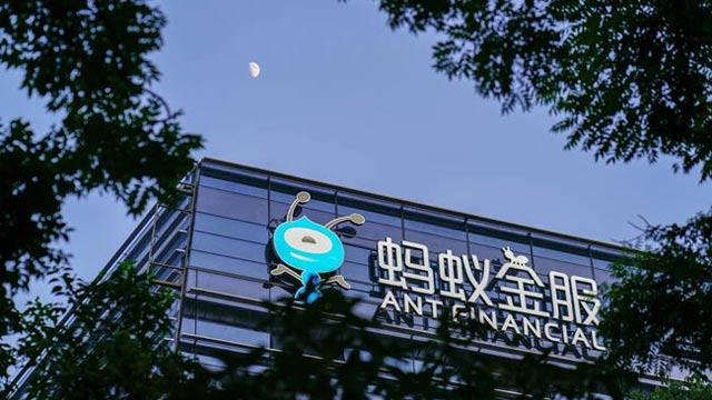 蚂蚁金服宣布AI技术向资管伙伴开放
