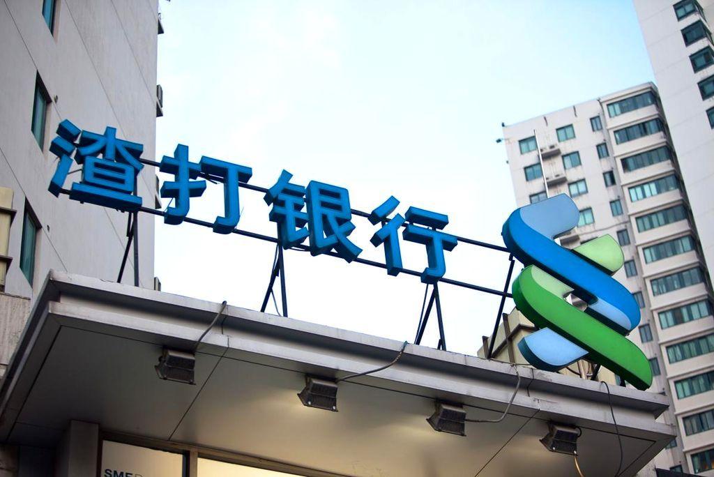 渣打银行在港提出虚拟银行牌照申请