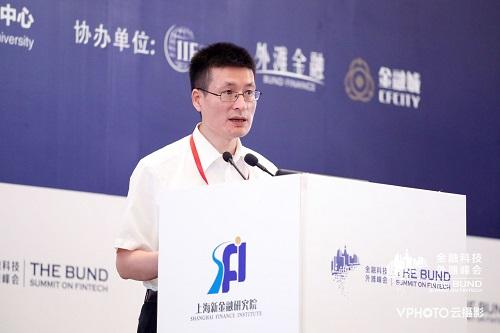 陆磊:金融科技发展对金融理论和金融市场运行形成冲击与挑战